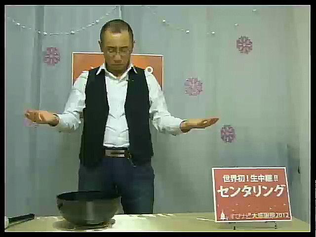 webinar_hazuki2012120602
