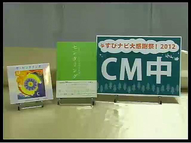 webinar_hazuki2012120603