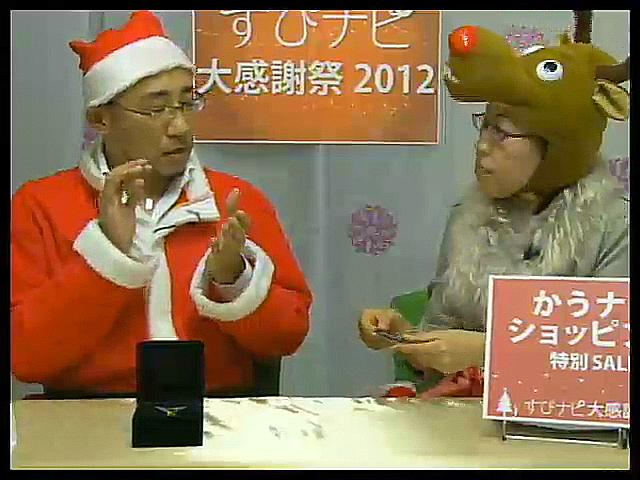 webinar_hazuki2012120605